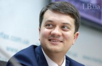 Пережеребьевка номеров партий может сорвать проведение выборов, - Разумков