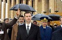 США заморозили счета сирийского президента