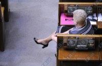 354 депутата собрались на заседание