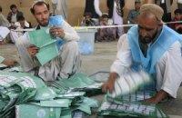 В Афганистане продолжается подсчет голосов после президентских выборов
