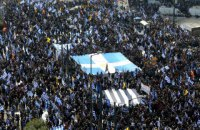 В Афинах проходит многотысячная акция против использования Македонией своего названия