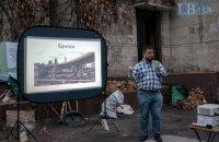 Право на місто. Як у Києві повертають собі можливість користуватися міським простором