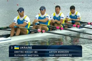 Українські веслярі виграли ЧС, побивши рекорд Росії