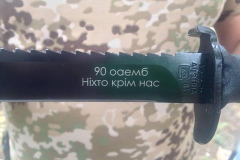 Волонтери подарують бійцям ножі на День Незалежності