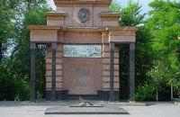В Луганске потушили Вечный огонь - нет денег на газ
