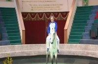 Президент Туркменистана устроил конное представление в манеже