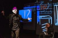 Украинский документальный спектакль покажут на театральном фестивале в Хайдельберге