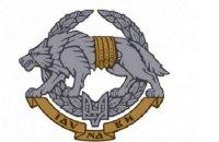 Порошенко утвердил эмблему спецназа в виде волка, подпоясанного золотым поясом