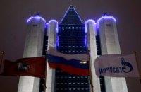 """""""Газпром"""" уволил руководителей, отвечавших за отношения с """"Нафтогазом"""""""