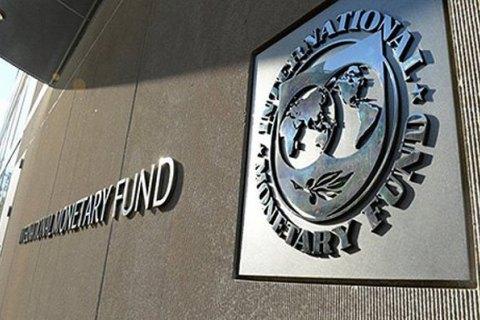 Місія МВФ завершила роботу в Україні