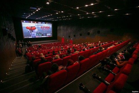 """Договір з орендарем кінотеатру """"Жовтень"""" вирішили продовжити на 10 років"""