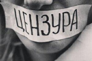 СНБО заговорил о возможной цензуре СМИ