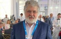 У Києві пройшло перше засідання за позовом Коломойського про повернення ПриватБанку
