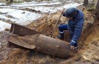 На Сумщині знешкодили німецьку авіаційну бомбу часів Другої світової війни