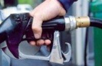 В Украине цены на бензин стабилизировались