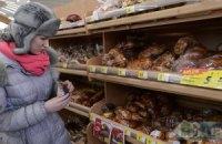 Хлеб доставили во все магазины Киева