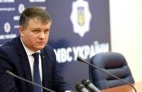 Поліція буде розцінювати оплату роботи агітаторів і спостерігачів на виборах як підкуп