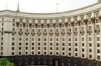 Кабмин утвердил проект госбюджета-2010