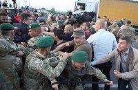 """Генпрокуратура откроет дело по факту прорыва границы в """"Шегинях"""""""