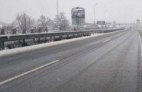 """""""Укравтодор"""" попереджає водіїв про туман"""