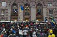 """Протестующие не пропустили к КГГА подкрепление """"Беркута"""""""