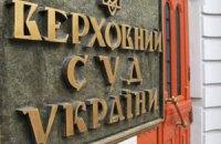 Рада разрешила Верховному суду пересматривать решения Высшего админсуда