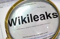 WikiLeaks: до яких наслідків може призвести витік секретних розробок ЦРУ