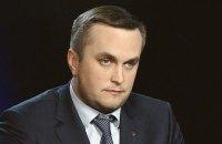 У САП нет доказательств влияния Кононенко на Абромавичуса, - Холодницкий