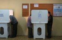 Оппозиция добилась частичного успеха на выборах в Москве
