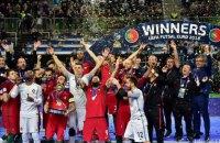 Сборная Португалии стала чемпионом Европы по футзалу