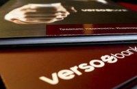 В ЕЦБ прошли слушания по проверке законности отзыва лицензии у эстонского Versobank