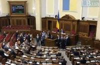 """""""Опоблок"""" покинув зал Ради після прийняття законопроекту про перехід церков"""