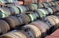 Украина ввела пошлины на дизтопливо, сжиженный газ и уголь из России