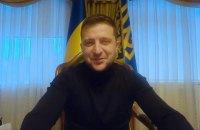 Зеленский обратился к жителям ОРДЛО: Украина для вас открыта