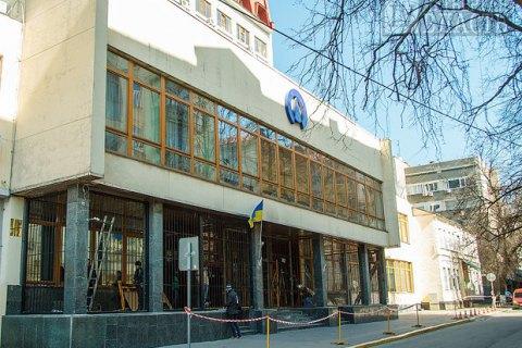 """Коболєв запропонував скасувати аукціони з продажу нафти і газового конденсату """"Укрнафти"""""""