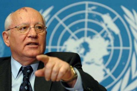 Горбачов про анексію Криму: На місці Путіна я вчинив би так само