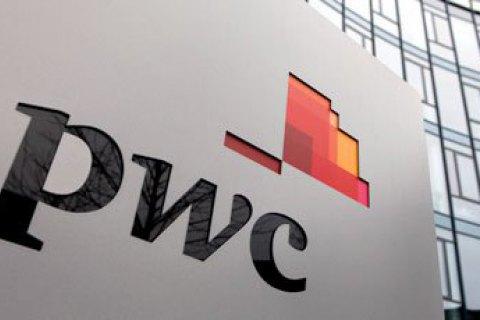 НБУ вважає, що філію PwC в Україні потрібно закрити