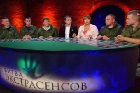 """СТБ перевірять через """"Битву екстрасенсів"""" за участю російських військових"""