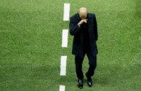 """Зідан залишив посаду головного тренера """"Реала"""""""