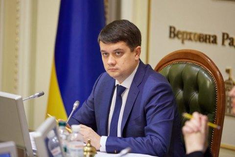 Разумков считает, что списки олигархов должна составлять независимая комиссия при НАПК, а не СНБО