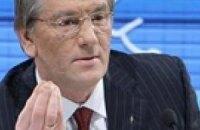 Ющенко: газовый договор с Москвой унижает Украину