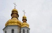 В Сочи открылся первый православный курорт