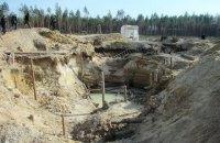 Кабмин утвердил пилотный проект рекультивации земель, поврежденных добычей янтаря