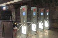 У київському метро почали встановлювати нові українські турнікети