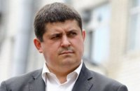 """""""Народний фронт"""" не поддерживает законопроект с закрытыми избирательными списками"""