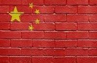 Китай закликав до стриманості щодо ситуації навколо України