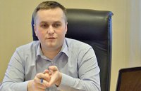 Холодницкий пожаловался, что следствие по Дейдею и Лозовому зашло в тупик