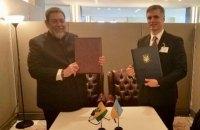 Україна встановила дипломатичні відносини з карибською державою Сент-Вінсент і Гренадіни