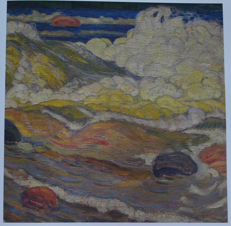 О.Богомазов «Морські хвилі» (NAMU, 1911)
