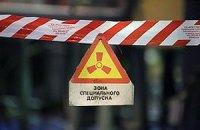 Росія і США припиняють співпрацю в охороні ядерних об'єктів
